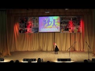 Алиса Строгонова песня