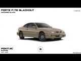 Диски Pontiac SUNFIRE 1995 - 2002