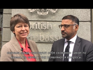 Эксперты по вопросам смертной казни из Великобритании и Норвегии о своей поездке в Брест