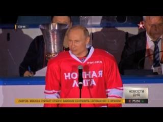 #Путин и #Шойгу сыграли в хоккей во дворце спорта «Большой» в Сочи