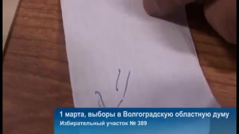 Ручка с исчезающими чернилами.