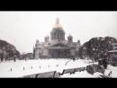 С Днём Рождения Cанкт-Петербург! - Музыка Enya - May it be