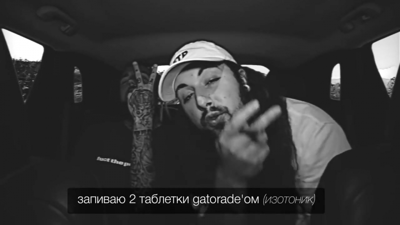 $UICIDEBOY$ - O PANA! _ ПЕРЕВОД _ WITH RUSSIAN SUBS _ @G59Records