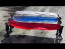 Флэш-моб Я люблю Россию!