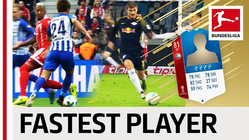 Top 10 Fastest Players World Cup 2018 - EA SPORTS FIFA 18 - Reus, Werner More