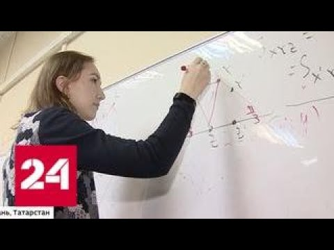 Российские школьницы собрали все золотые медали Европейской олимпиады по математике - Россия 24