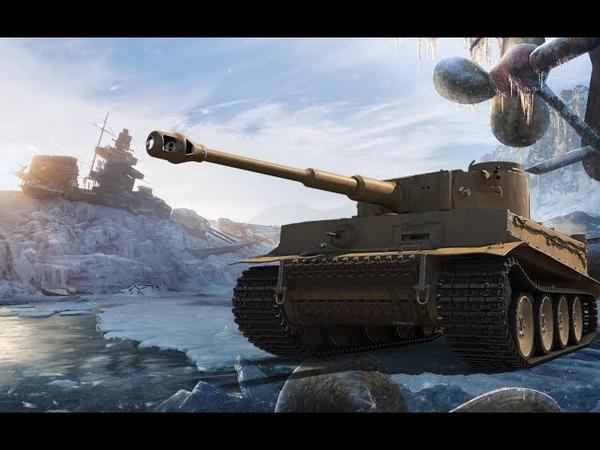 Немецкий тяжелый танк Tiger 131: Последний выстрел на кладбище кораблей