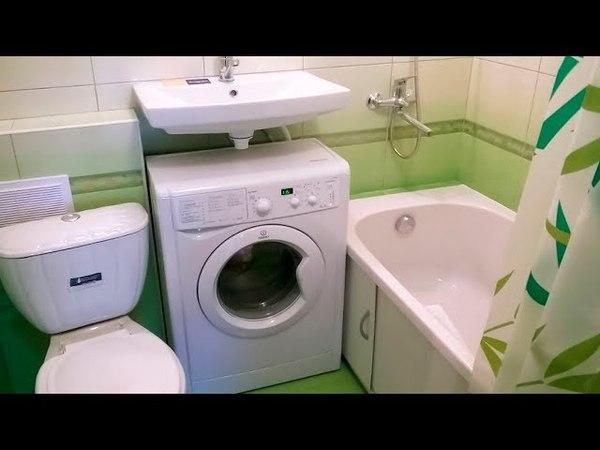 💗 Идеи для маленькой ванной Дизайн маленькой ванной совмещенной с туалетом ванная в хрущевке