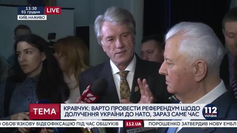 Ющенко рассказал о положении дел в украинской экономике