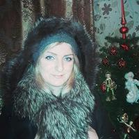 Анастасия Иноземцева