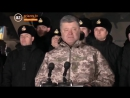 Хит-парад оговорок по-Фрейду Петра Порошенко. МЕГА РЖАЧ