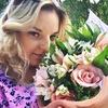 Viktoriya Krakhina