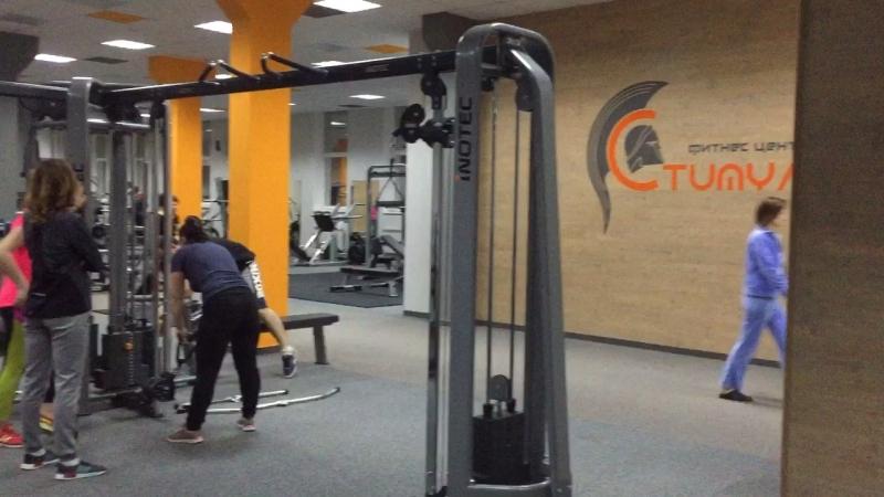 Фитнес центр Стимул