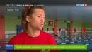 Новости на Россия 24 • Во время отдыха на море в Анапе тренер по плаванию спас целую семью