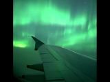 Северное сияние из окна самолета