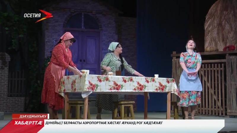 Театр - царды энциклопеди