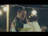 Сарп и Бахар (свадьба) Сериал Женщина