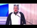 КВН Москва не сразу строилась - Домашка с Михаилом Стогниенко (хорошее настроение, юмор, кот, кошка, котяра, смешное видео).