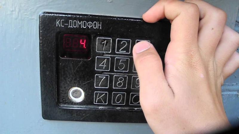 Код вызова киевской хунты. [Was Wollen Wir Trinken, intercom cover]