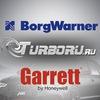 Turboru.ru Продажа и восстановление турбосистем.