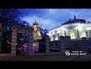 Старый Парк в Кабардинке. Реклама для ТВ