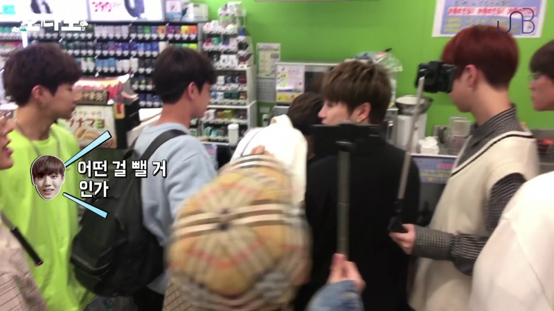 UNB Reality (OND) Ep. 04 - With only 50 dollars, Gotta Make A Blast at Japanese Convenient Store! (20.06.18)