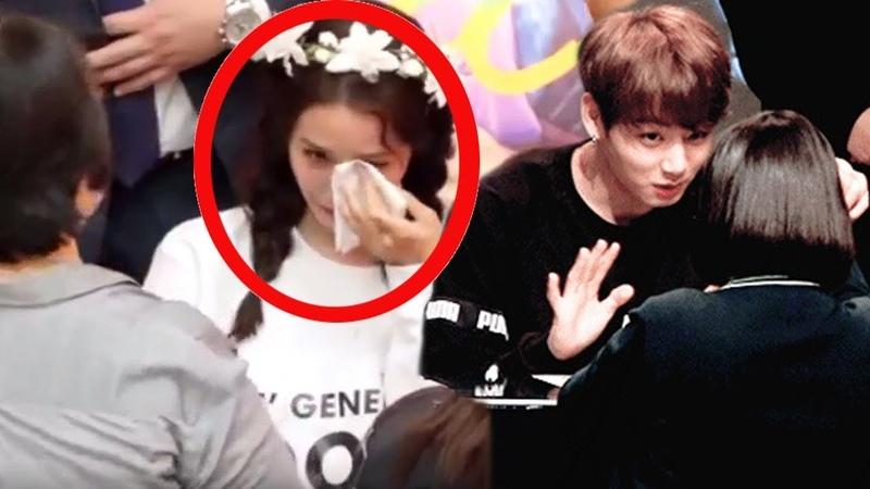Kpop Idols React When Fans Crying | KNET