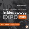 HR&Technology EXPO 2018