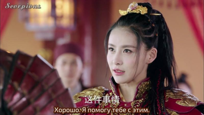 Бог войны Чжао Юнь 28 серия