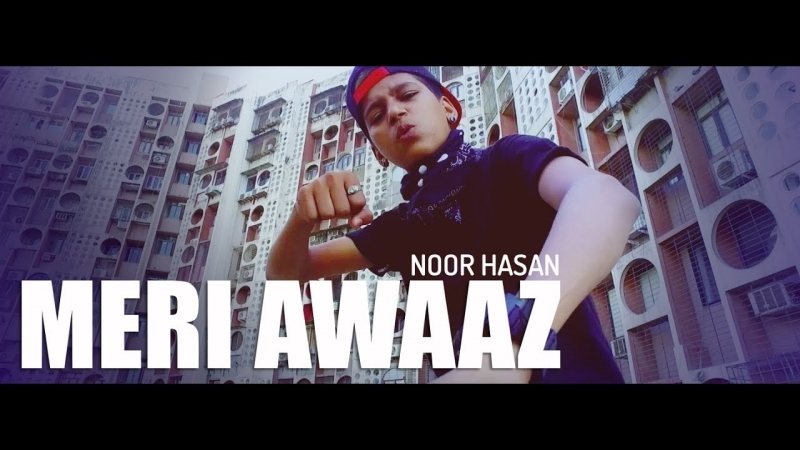 Noor Hasan - Meri Awaaz