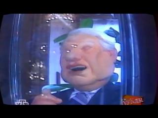 Куклы - 1997 г - Выпуск № 127 - От заката до забора или Криминальное чтиво