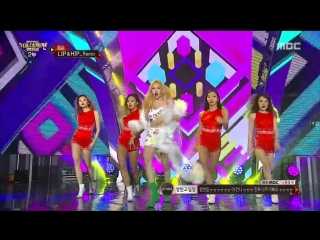 [Performance] 17.12.31 Hyuna (w/WJSN) - Bubble Pop + LIP&HIP @ MBC Gayo Daejun 2017