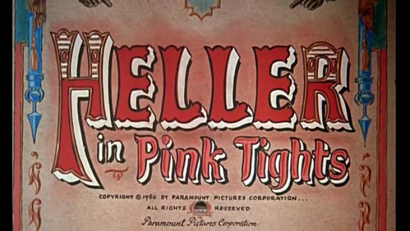 Чертовка в розовом трико / Heller in Pink Tights 1960