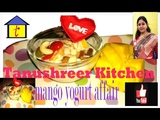 mango yogurt affairMango mixFresh mango drink