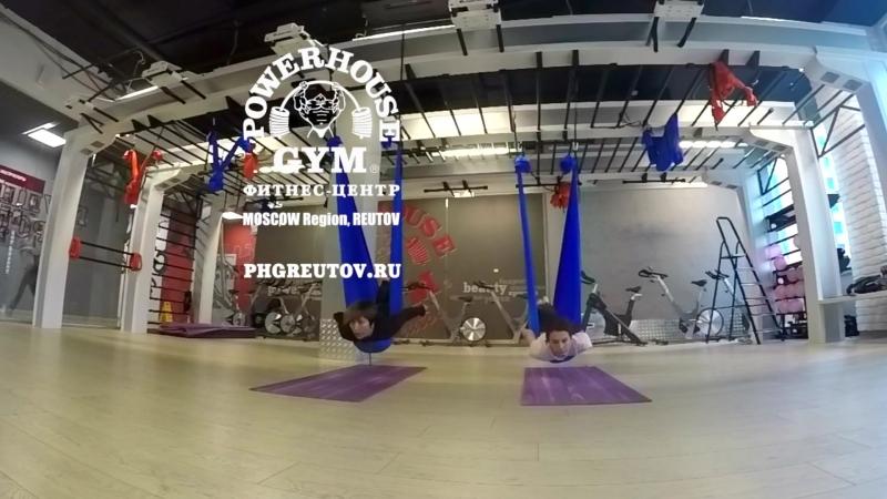 Монтаж видеоролика Fly-Joga для спортивного клуба Powerhouse GYM