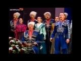 Прощание славянки Сорокин Кубанский хор
