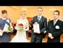 _Наша свадьба _ 30. 12. 2011 год_