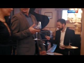 Клуб обманутых жен (2018) 4 серия
