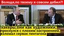 Путин - хакеры люди свободные,не имеют национальности
