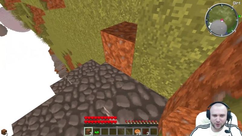 [DILLERON ★ Play] ч.01 Боремся с Гравитацией, Едим Печенюшные кусты!! - Minecraft Страшные приключения