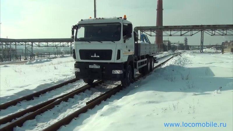 Локомобиль - маневровый тягач для Саратовского НПЗ
