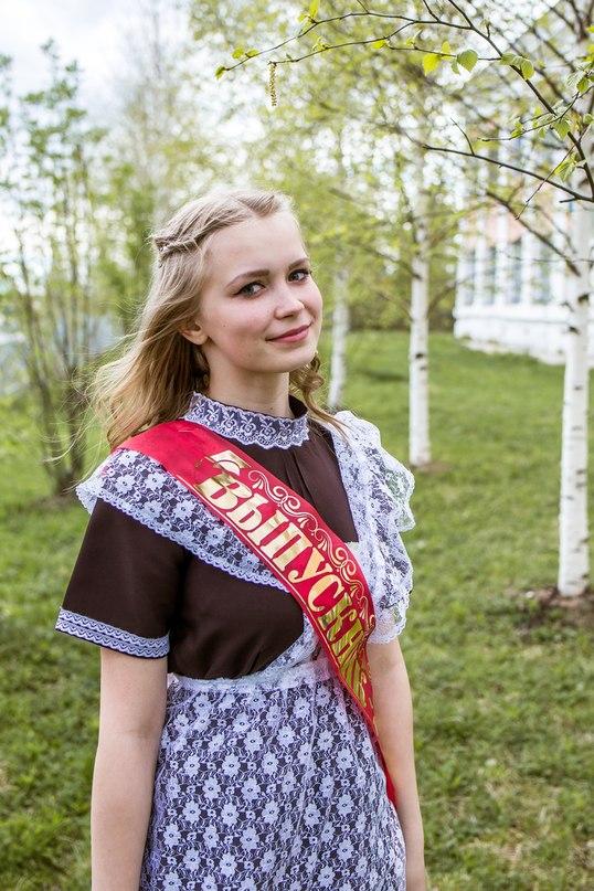 Полина Шадрина  