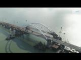 Крымский мост: скоро открытие