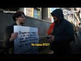 Акция ЛГБТ-активистов в Питере. Реакции