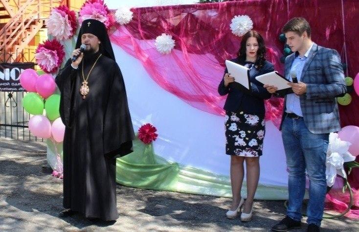 Архиепископ Ефрем принял участие в первом региональном семейном форуме.