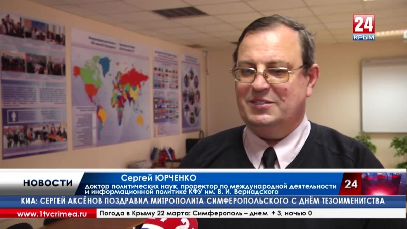 С Юрченко Cильная власть не нуждается в подтасовке результатов