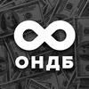 От 0 до ∞ | Блог о бизнесе с нуля