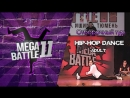 Отборочный тур Hip-Hop Dance | adult | MEGA BATTLE-11