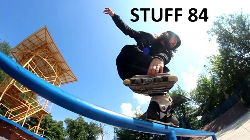 Stuff 84 X COYOTE VALUES