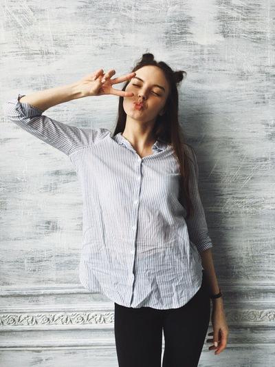 Victoria Tarasenko